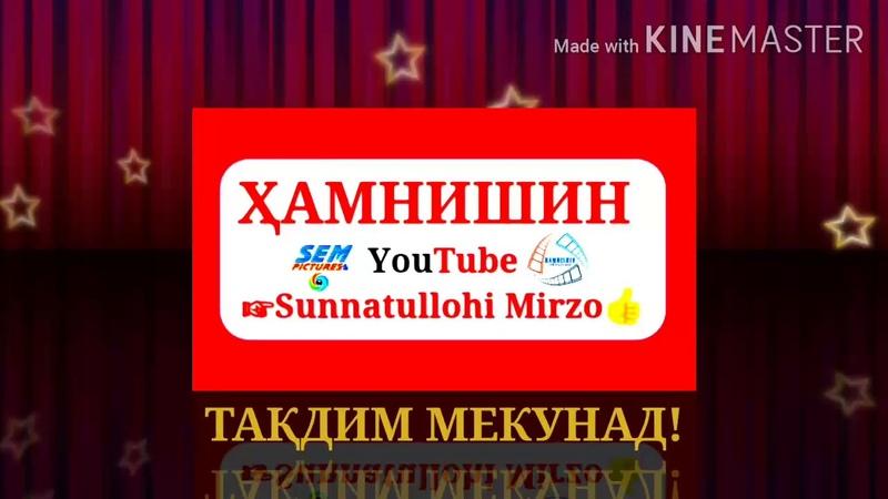 17 000 nikoh 9 000 taloq Baroi chi Sunnatullohi Mirzo