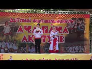 III Республиканский детский фестиваль-конкурс Ача-пчаАкатуй-2019