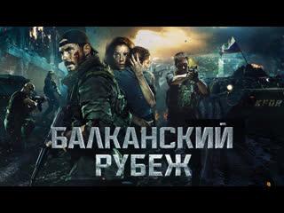 Live: КИНО | ФИЛЬМЫ ОНЛАЙН