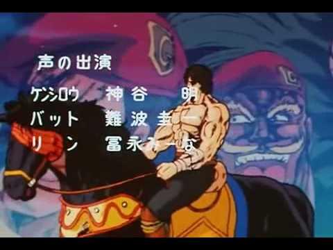 Farewell Hokuto Shinken