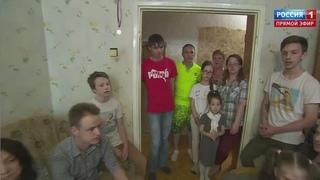 Как получить гражданство РФ? Путин ответил на вопрос беженцам из Украины