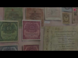 Изучаем историю России в монетах и банкнотах. Новая выставка в краеведческом музее.