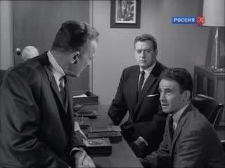Перри Мейсон. Дело о смертном приговоре (1963), реж. Джесси Гиббс