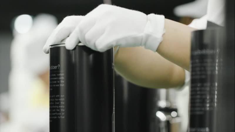 Премиальная упаковка Flask