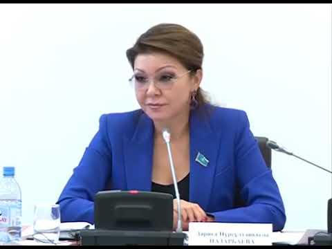 Дочь Назарбаева Дарига которая сейчас возглавляет сенат Казахстана назвала детей-инвалидов уродами