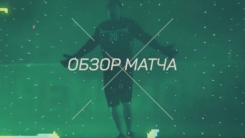 Amateur League | Segunda | Хетафе - Реус. 16 тур