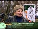 Арсенал 19.01.2014 Чтобы помнили. Александр Титовец