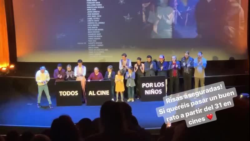 На премьере Родригес и другие в Callao
