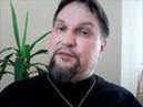 Архиепископ Сергей Журавлев 2011.08.17 культ богородицы, покаяние (5 часть) - YouTube