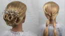Bun Hairstyle For Wedding Step By Step (Tips and tricks)