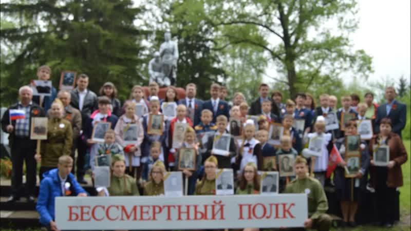 Бессмерный полк 9 мая 2019 в селе Мокрушино