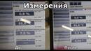 Ауди_А-4 и продукция ТОТЕК!