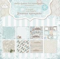 Набор бумаги для скрапбукинга односторонней Рукоделие Зимняя прогулка NBK-01 428 р