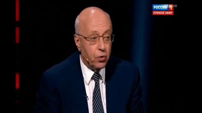 Сергей Кургинян о мире грядущем