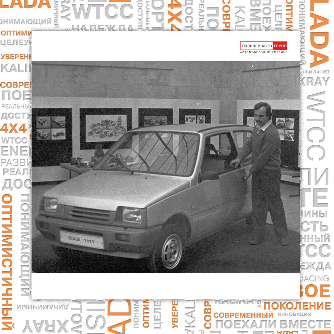 Окунёмся в историю АвтоВАЗа.