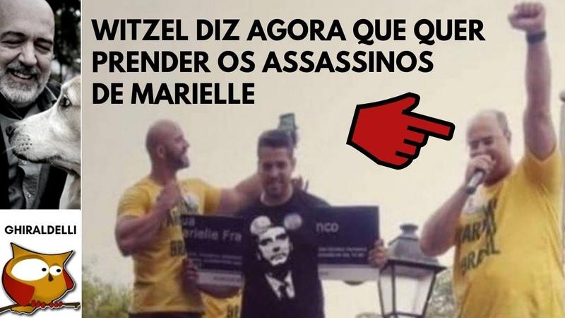 Witzel agora quer prender assassinos de Marielle