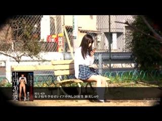 Мужики насилуют школьниц японок идущих со школы REAL-655 2 молоденьких жестко кончают внутрь asian japanese girl rape schoolgirl