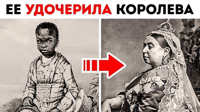 Эту девочку удочерила королева но ей пришлось вернуться в Африку