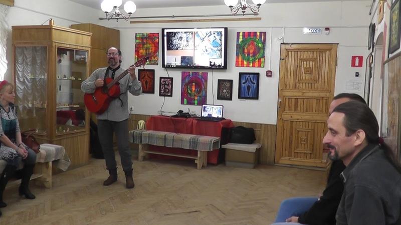 Коммуникативное состояние (5) - Алексей Кудрявый (2) 22 сентября 2019 в Лихославле