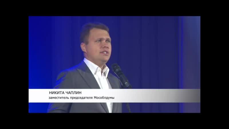 Сюжет Раменского ТВ о юбилее Раменского приборостроительного завода