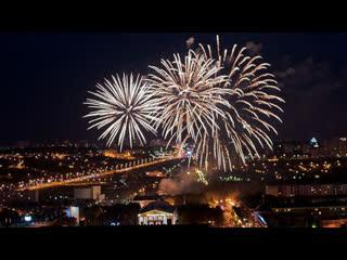 День города Белгорода