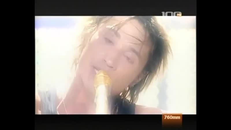 12) Дима Билан (Против Правил) - Porque Aun Te Amo