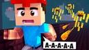 ЁЛКИ МОТАЛКИ КРУГОМ ОГНЕННЫЕ ПАЛКИ Minecraft Охота на Дракона 5