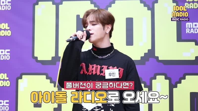 [191010] Stray Kids MBC Idol Radio (Behind)