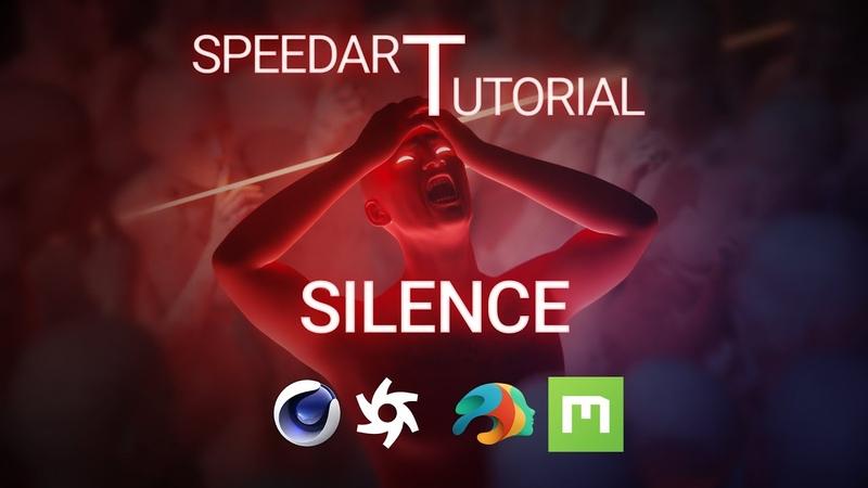 Разбор Композиции «Silence»   Как Создать Эмоциональную Картину в Cinema4D и Octane