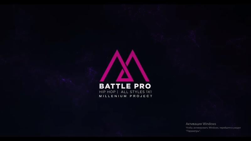 Battle M ALL STYLES 3RD ROUND Юлия vs Singa