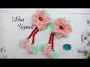 Нежные цветы из кружева мк Flores suaves de encaje Delicate lace flowers diy