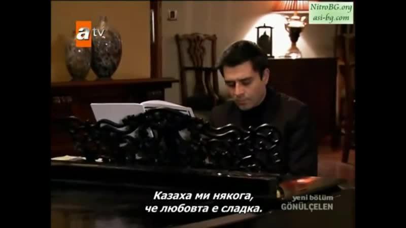 Gonulcelen Tango Hasret Murat
