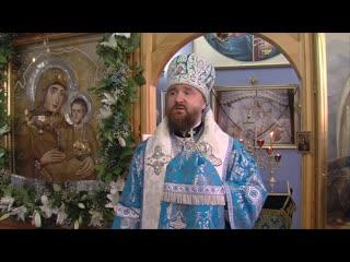 Проповедь митрополита Григория в праздник Иерусалимской иконы Божией Матери