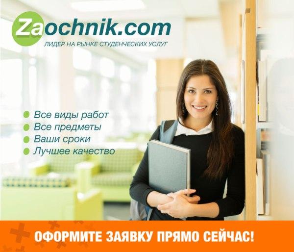 vk.cc/8DLxRU