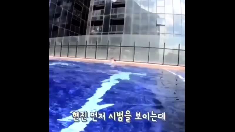 H2o просто добавь воды