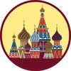 Toastmasters Russia - публичные выступления