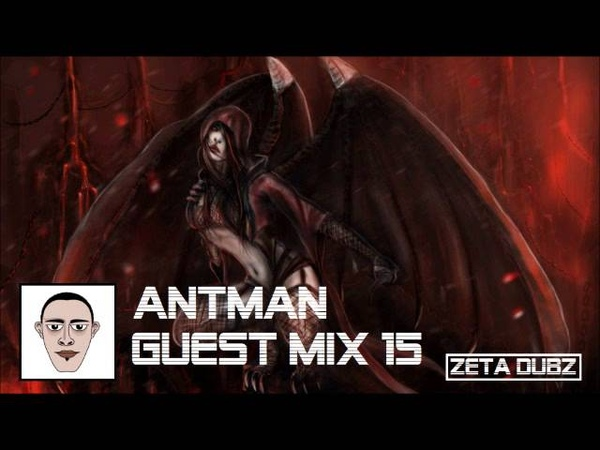 Antman Guest Mix 15