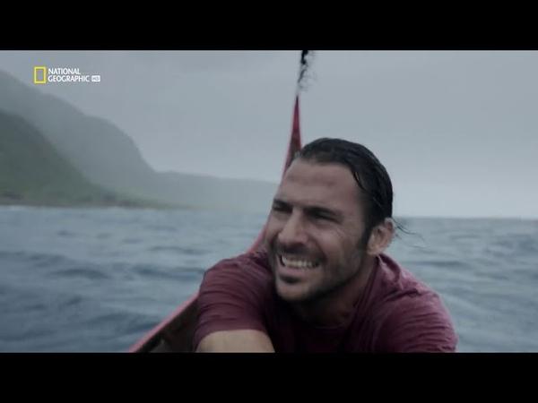 Инстинкт выживания Моря убийцы National Geographic 2017