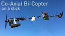 Coaxial BiCopter Flying Stick Brushless Rocket Project RCTESTFLIGHT