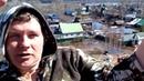 Киров наводнение в Дымково