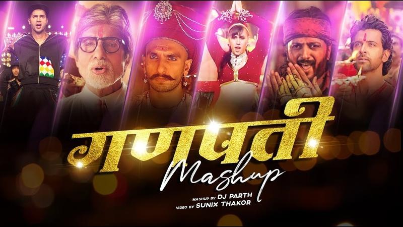 Ganpati Mashup 2019   DJ Parth   Sunix Thakor