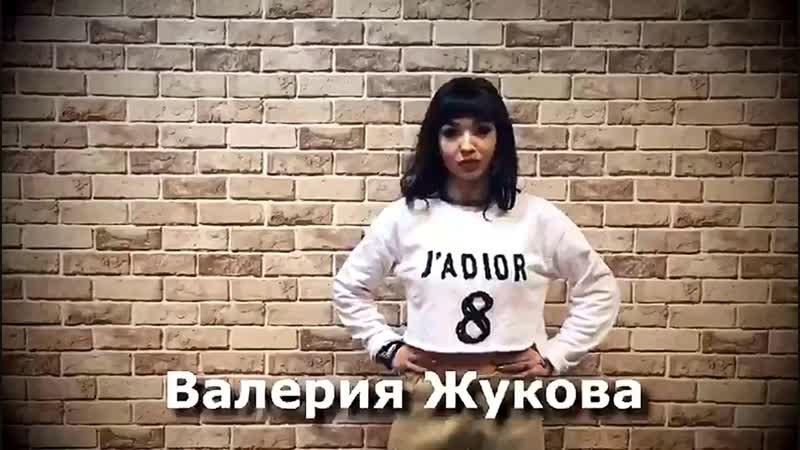 FitnessStar48 Команда Дениса Григорьева и Марии Соломатиной