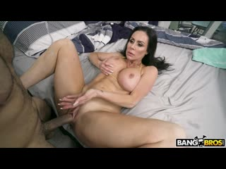 Трахнула парня дочки после душа Kendra Lust ПОРНО new Porn All sex Blowjob Hardcore MILF Brunette Big Tits porno pornstar секс
