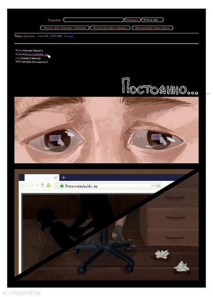 Даркнет цп hyrda tor browser настройка android gidra