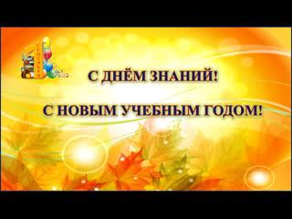 ПРЕМЬЕРА КЛИПА!ВЛАДИМИР КУРСКИЙ-УЧИТЕЛЯ-К НАЧАЛУ НОВОГО УЧЕБНОГО ГОДА-С ДНЁМ ЗНАНИЙ!