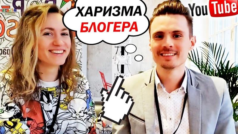 УЗНАЙ СВОЮ СУПЕРСИЛУ И ПОКОРИ ЮТУБ ft DANIL K