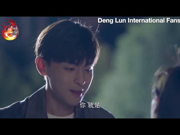 Deng Lun 1st kiss scene MyTrueFriend