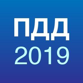 пїЅпїЅпїЅ 2019