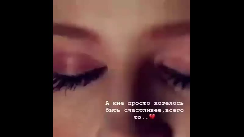 World__of__pain.1InstaUtility_f21a1.mp4