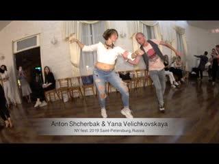 Salsa. Live. Anton Shcherbak & Yana Velichkovskaya    NY fest. 2019